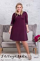 Бордовое платье-поло для полных, фото 1