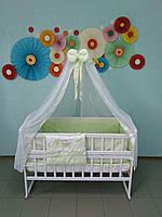 Детское постельное белье с балдахином и бортиками