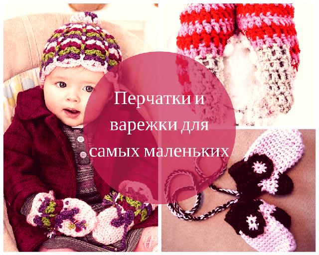 Оптовый магазин 7km org ua - купить  теплые варежки детские оптом в Одессе от производителя