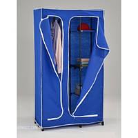 Шафа гардероб збірний DA CH-4841, фото 1