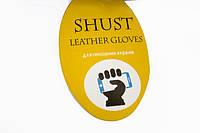 Сенсорные перчатки ShustGloves