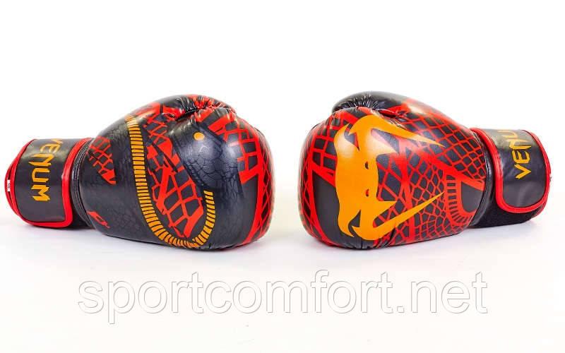 Перчатки для бокса Venum Snaker Pu (полиуретан) 10 oz-12 oz  реплика