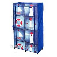 Шкаф гардероб тканевый на пять полок MARINE, фото 1