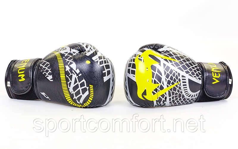 Перчатки для бокса Venum Snaker Pu (полиуретан) 4 oz-12 oz реплика