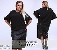 Блуза женская черная воланы