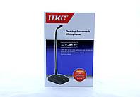 Микрофон для  конференций  UKC DM MX-412C