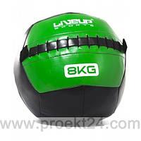 Мяч для кроссфита набивной 8 кг WALL BALL