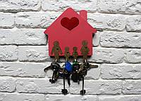 Ключница настенная : Розовый дом, розовая (на 4 брелка )