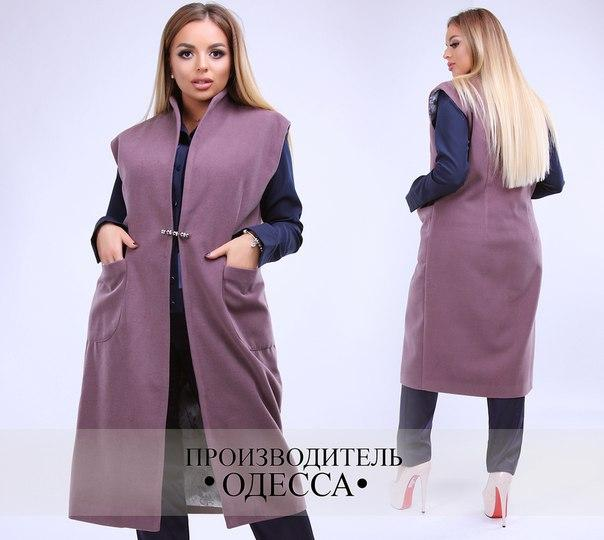 Кашемировое пальто жилетка 50-60