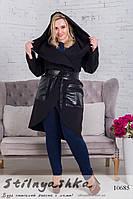 Кашемировый пальто-кардиган для полных с кожаными карманами черный