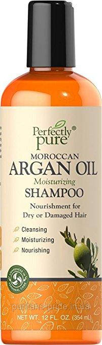 Perfectly Pure Moroccan Argan Oil Shampoo 354ml