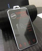 Защитное стекло для Homtom HT16 закаленное box