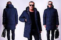 Зимняя мужская длинная куртка, два цвета