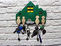 Ключница на много ключей: Большая семья (на  5 брелка )
