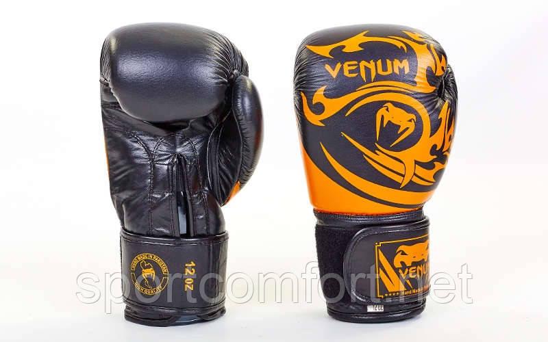Перчатки для бокса Venum Tribal черные (натуральная кожа) 10 oz,12 oz, 14 oz  реплика