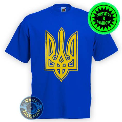 Футболка УКРАЇНА (перед-Тризуб,спина-Слава Україні)- синяя, фото 2