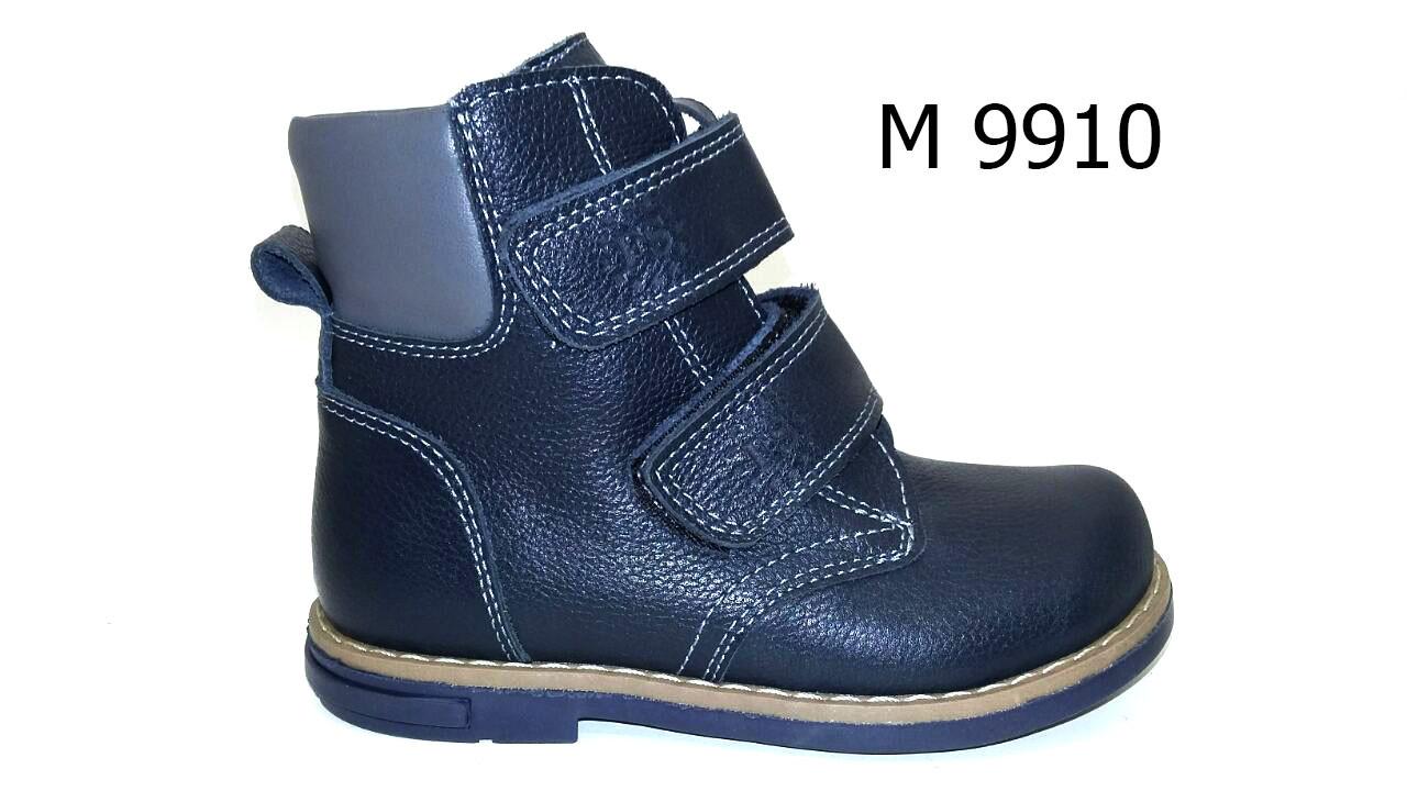 Демисезонные ботинки FS Сollection на мальчика, ортопедические, размер 20-30
