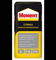 """Стяжка для пола армированная ТМ """"МОМЕНТ"""" (МОМ СТЖК) - 25 кг."""