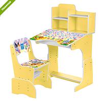 Парта детская школьная растишка B 2071-51-1(EN) желтая  ***