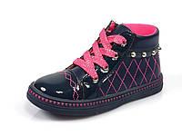 Детские ботинки Clibee:P-97 Синий+Малина