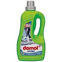 Domol Flüssigfeinwaschmittel Sport - Гель для стирки спортивной одежды, 26 циклов стирки, 1,5 л