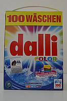 Стиральный порошок Dalli Color 100 стирок