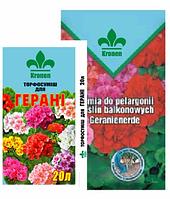 Торфосмесь для Пеларгоний(герани),20 литров,Kronen