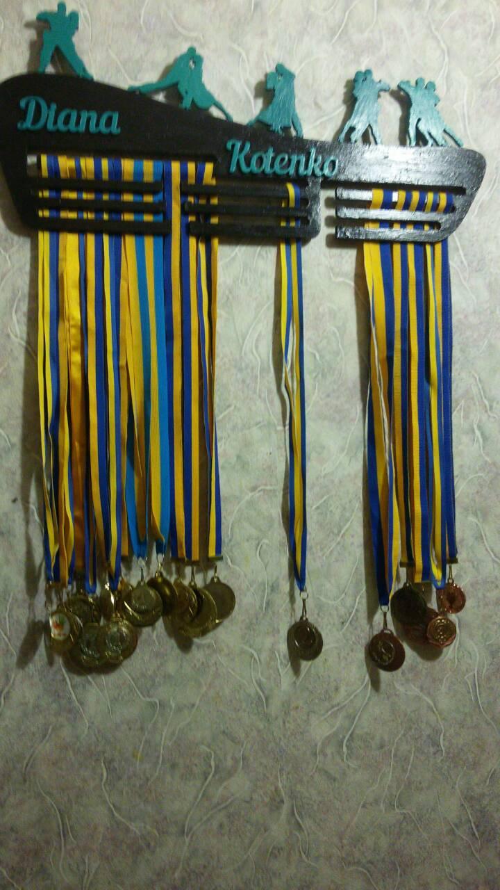 Медальница Іменна. Тримач для медалей. Холдер для медалі з фанери