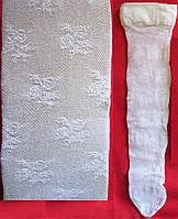 Гольфы ажурные белые для девочки