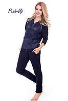 Женский синий прогулочный костюм Suavite 38221