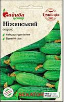 "Семена огурца Нежинский F1, среднепоздний 1 г, ""Бадваси"", Традиция"