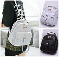 Женская сумка мини рюкзак городской Уouth