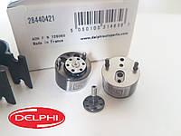Клапан форсунки Delphi (EURO 3) (28440421) (28538389)(28239294)