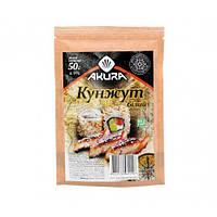 Кунжут белый Akura / Акура, 50 г кунжут білий