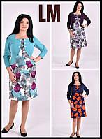 Р62,64,66 Модное платье батал 70592 большого размера с ярким цветочным рисунком красивое голубое синее осеннее