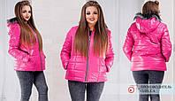Женская куртка (46,48,50,52,54,56) — Синтепон 150 купить оптом и в розницу в одессе  7км