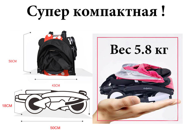 Коляска Baby Time Yoya супер компактная купить в Киеве, цена в Украине | Alisa-ua