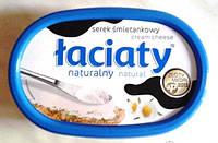 Сливочный сыр Laciaty 135гр (Польша)