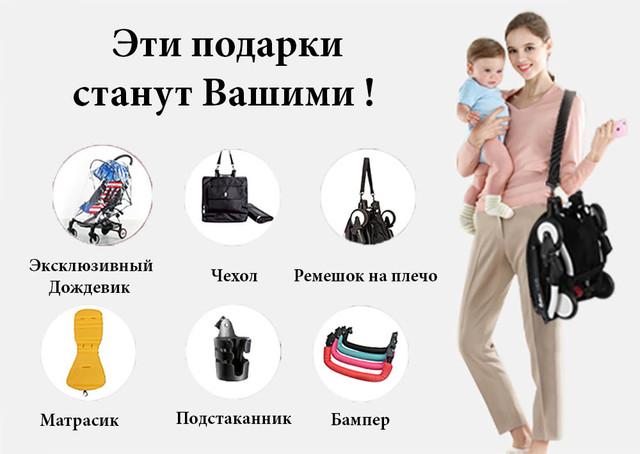 Коляска Baby Time Yoya подарки купить в Киеве, цена в Украине | Alisa-ua