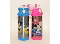 Детский термос с трубочкой 350 мл, детская бутылка термос,  поильник, маленький термос