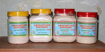 Амарантовая мука  органическая(из прожаренных зерен амаранта) 500 грамм