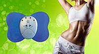 Миостимулятор бабочка, электронный массажер - тренажер Butterfly Massager
