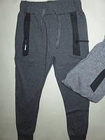 Спортивные брюки с начесом для мальчиков Sincere оптом, 134-164 pp.