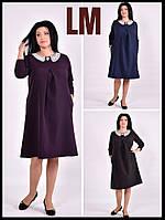 Р68,70,72,74 Широкое женское платье батал 70589 большой размер черное свободное деловое синее осеннее весеннее