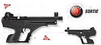 Пневматическая винтовка Hatsan SORTIE, мощные винтовки, PCP винтовки, пневматика