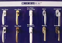 Новые модели ручек Hoppe в ассортименте компании Виконда.