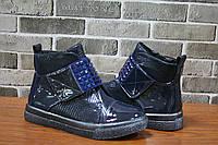 Подростковые ботинки синего цвета