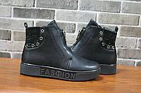 Ботинки для подростка кожа