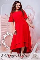 Шикарное платье для полных Каскад красное