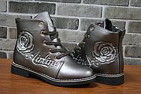 Детские ботинки серебристого цвета